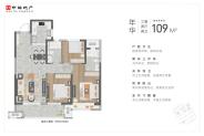年华(建筑面积:109㎡ 3室2厅2卫)