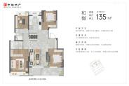 和樾(建筑面积:135㎡ 4室2厅2卫)